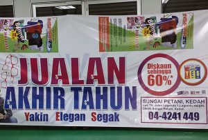 Banner foi impresso por WER-ES2502 da Malásia