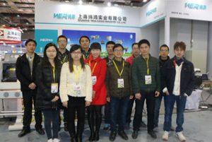 Exposição em Xangai, março de 2015